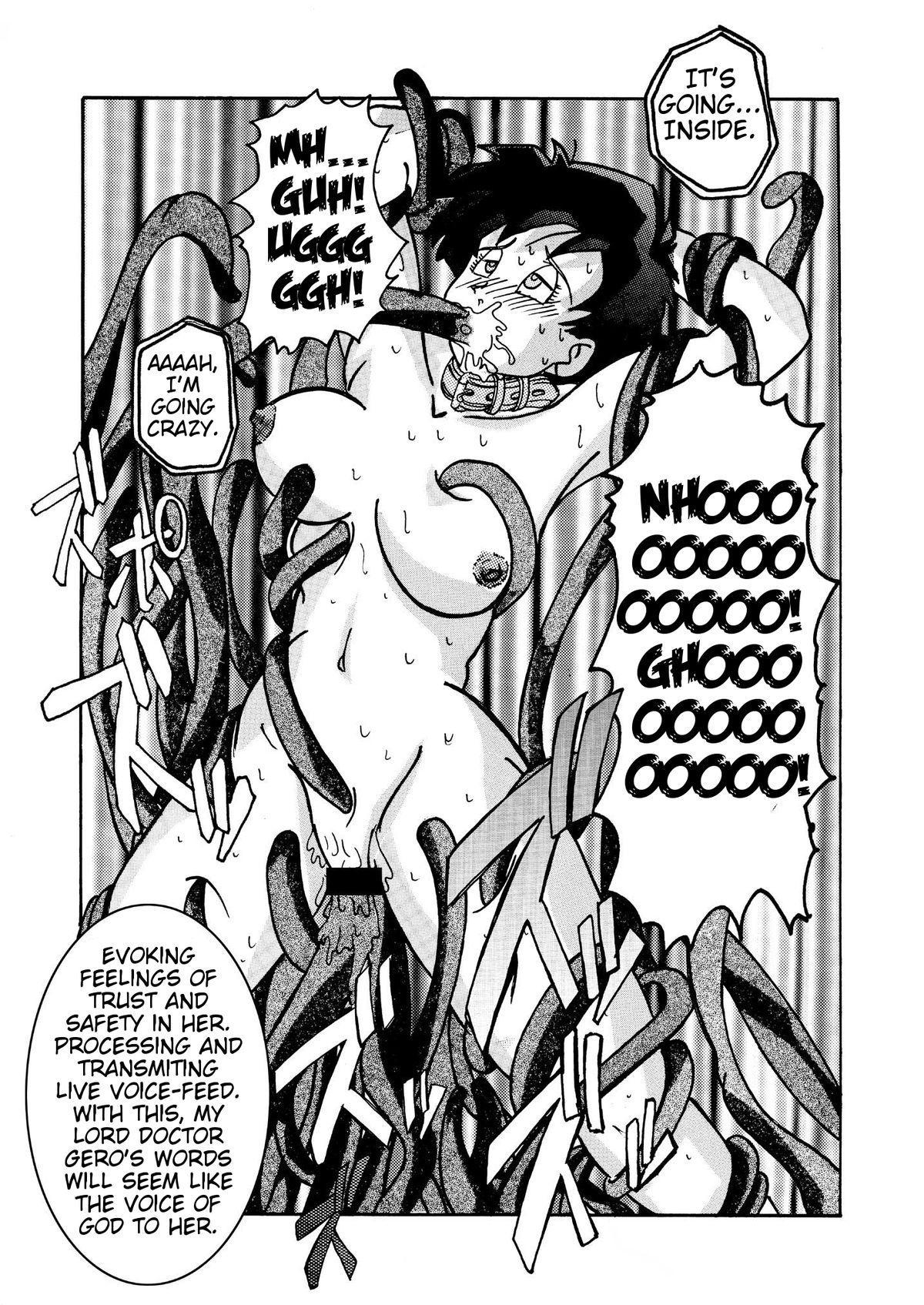 [Light Rate Port Pink] Tanjou!! Aku no Onna Senshi - Videl Sennou Kaizou Keikaku | Birth of an evil female soldier - The Videl brainwashing project  (Dragon Ball Z) [English] [DarkSpooky] 19
