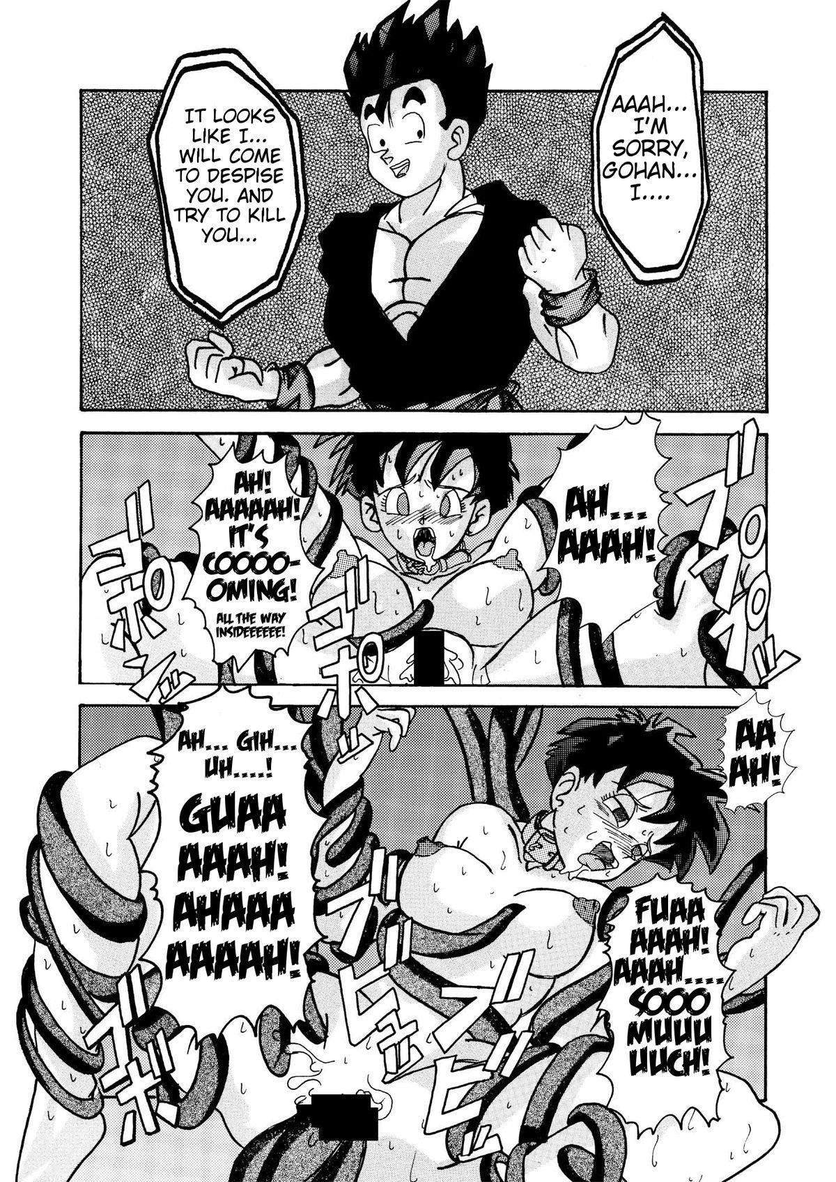 [Light Rate Port Pink] Tanjou!! Aku no Onna Senshi - Videl Sennou Kaizou Keikaku | Birth of an evil female soldier - The Videl brainwashing project  (Dragon Ball Z) [English] [DarkSpooky] 22