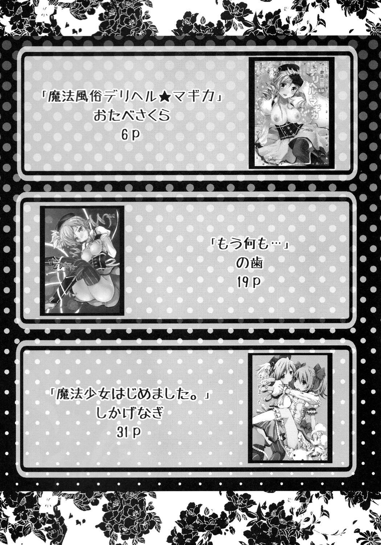 Tomoe Mami 100P 2