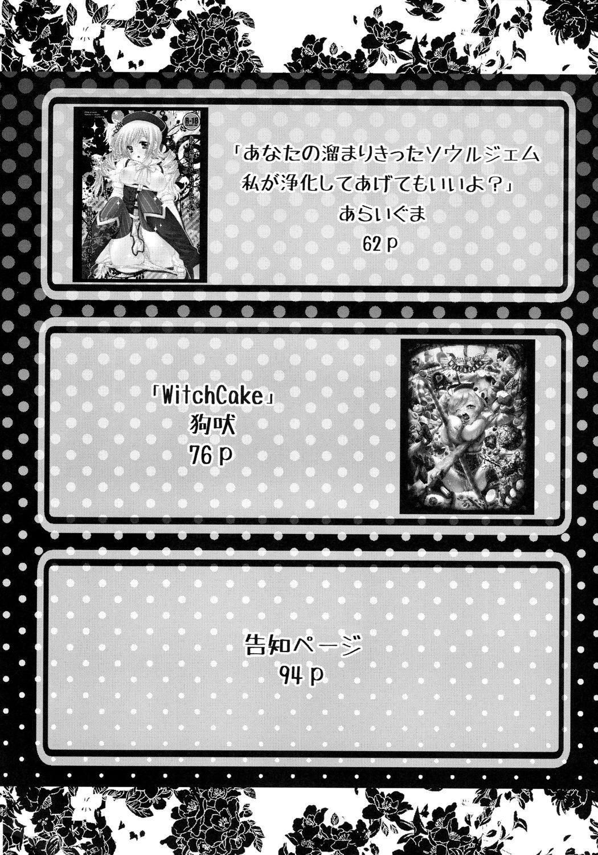 Tomoe Mami 100P 3