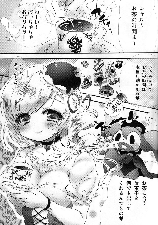 Tomoe Mami 100P 75