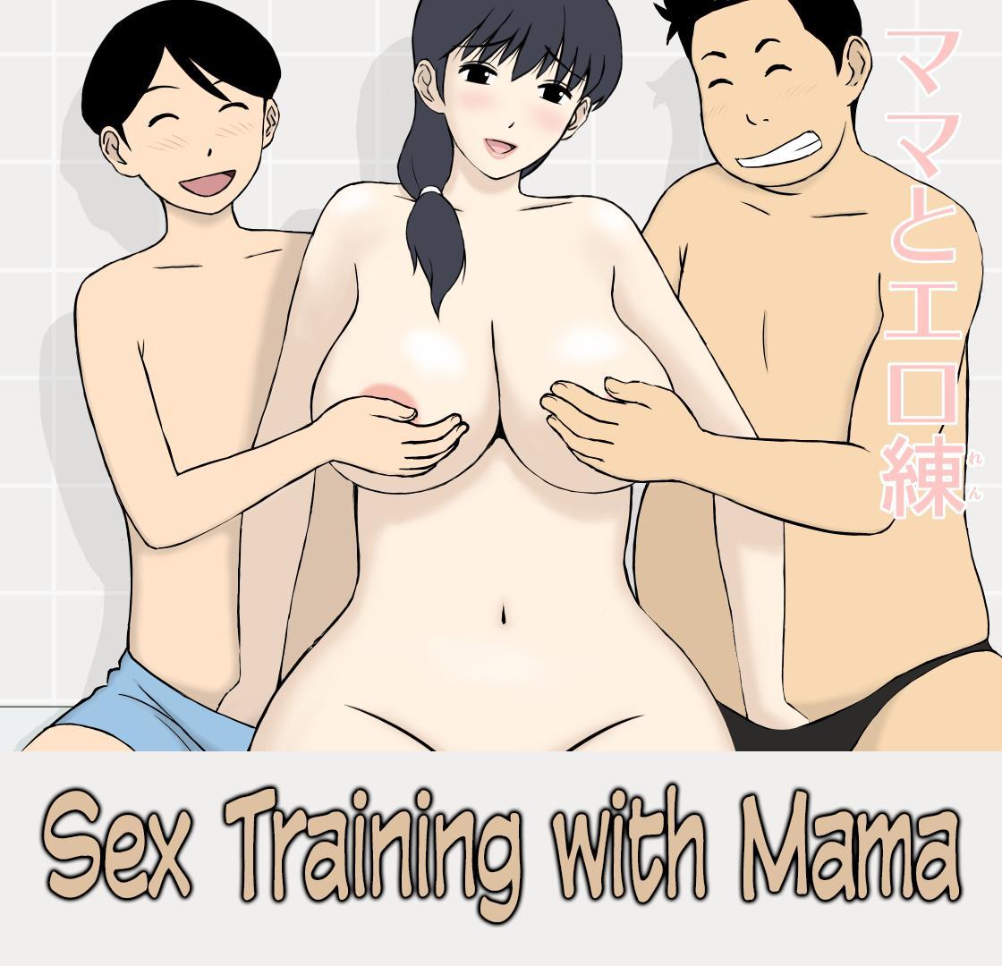 Mama to Ero-ren   Sex Training with Mama 0