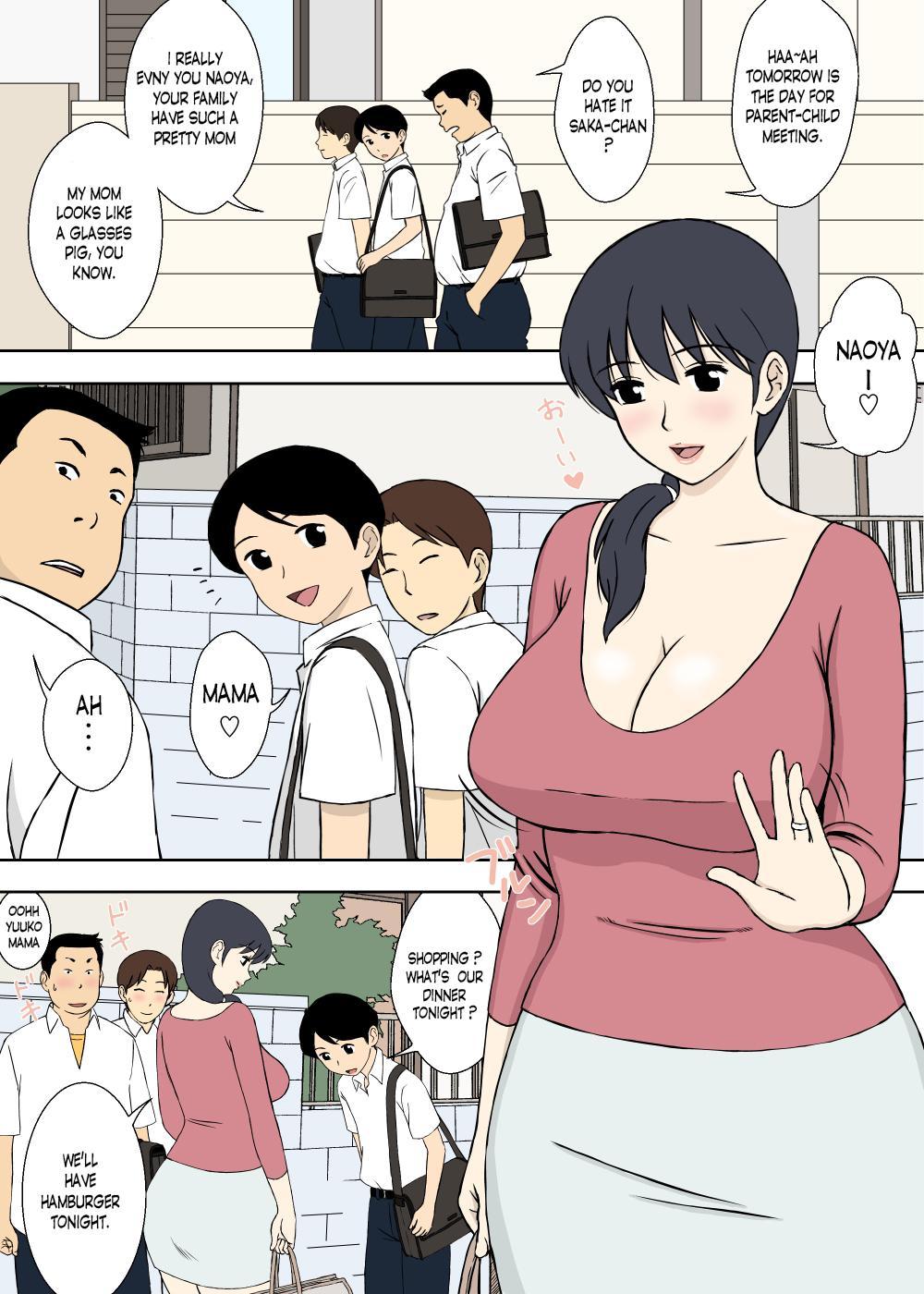 Mama to Ero-ren   Sex Training with Mama 2