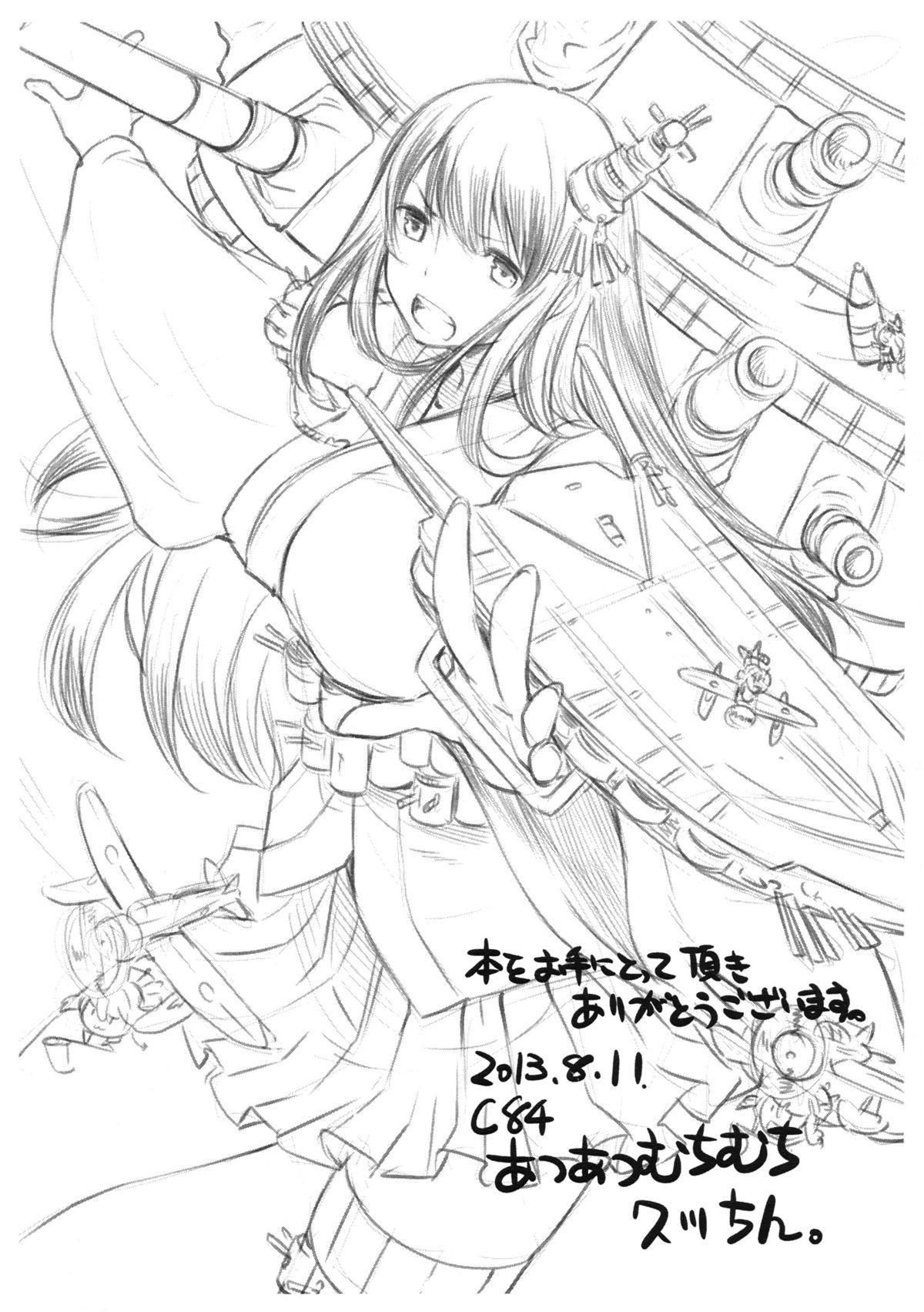 Aru P no Idol Produce Kiroku + C83,84 Paper 23