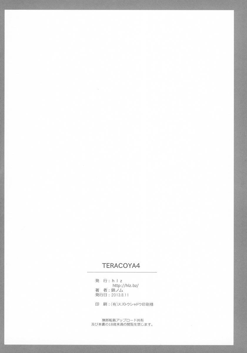 TERACOYA4 20