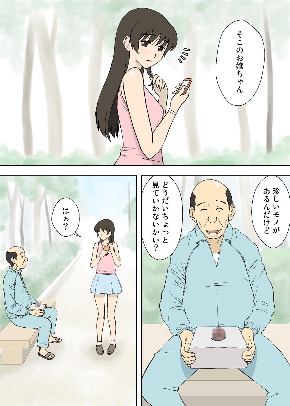 Nanako-san no Anzan Kigan 2