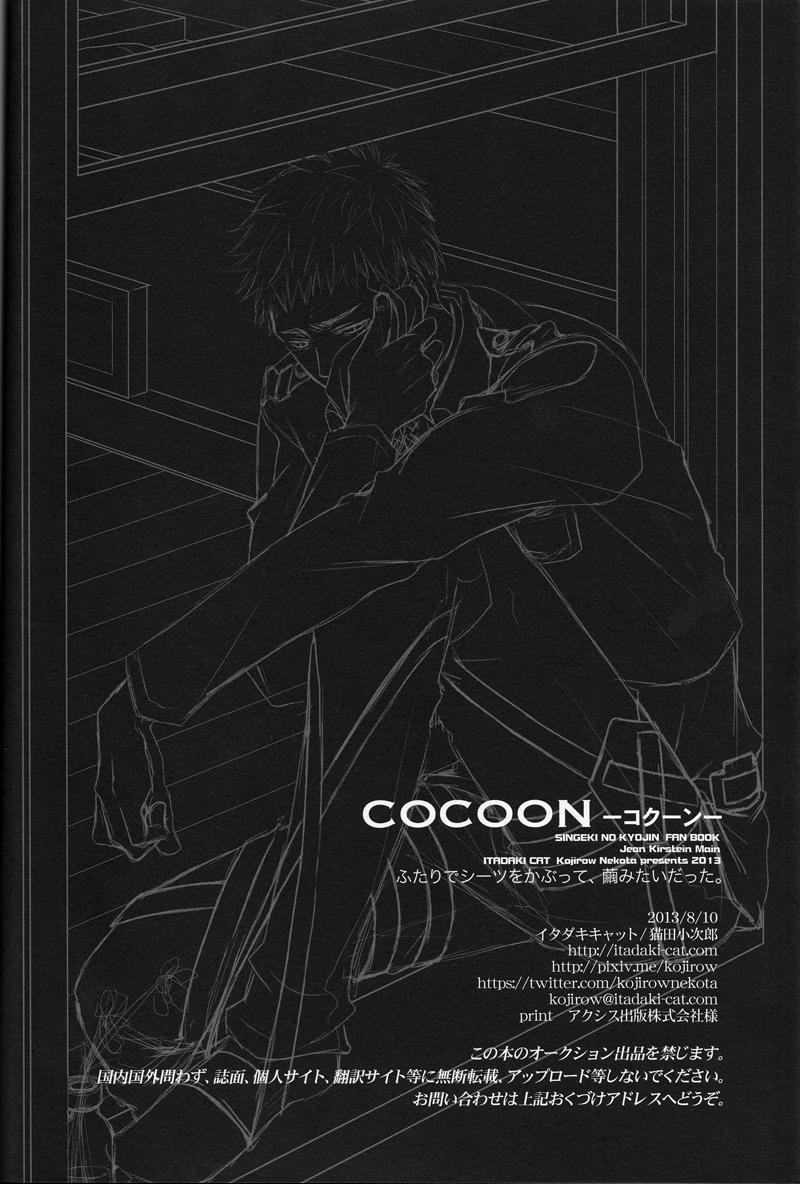Cocoon 28