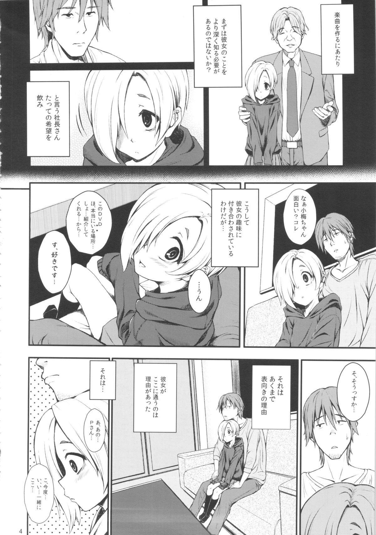 Watashi no Arika 2