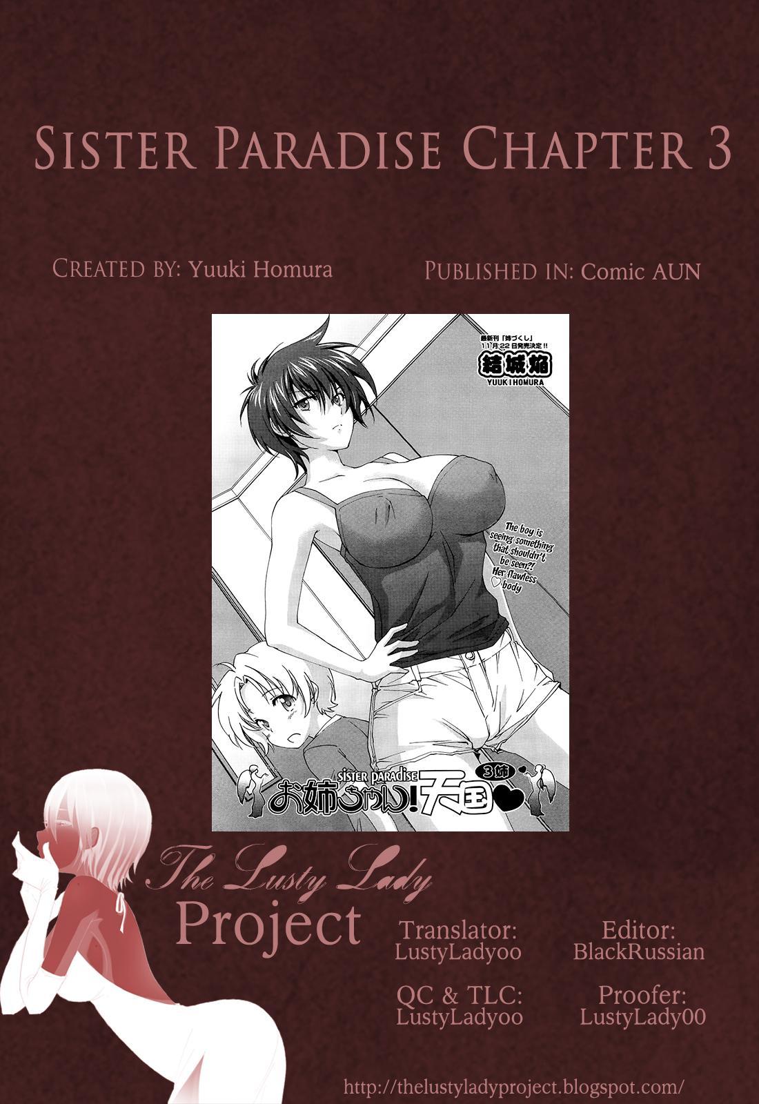 [Yuuki Homura] Onee-chan! Tengoku   Sister Paradise Ch. 1-4 [English] [The Lusty Lady Project] [Decensored] 68