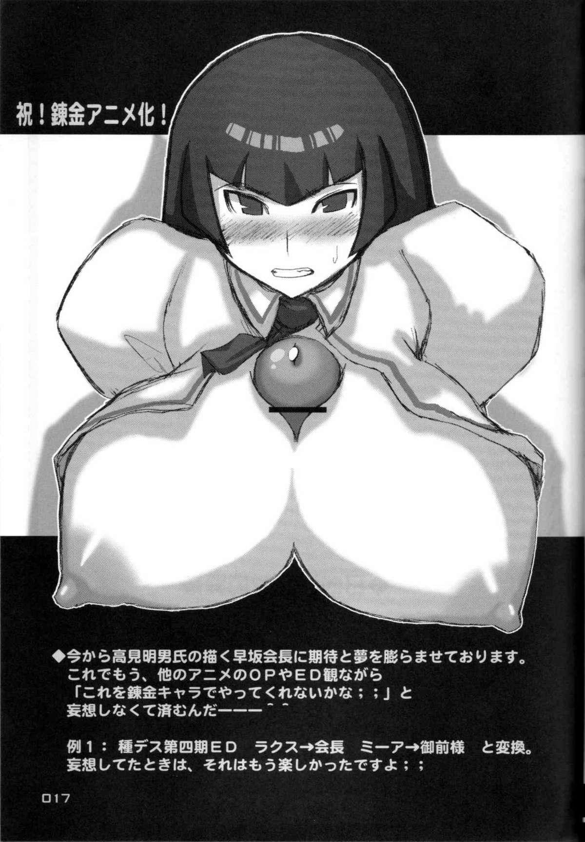 Hyuuga Hinata no Hatsuiku 15