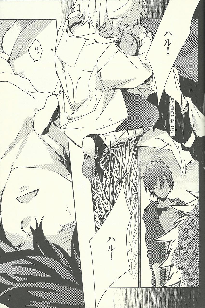 Haru o Hitorijime Shita Ano Hi 10