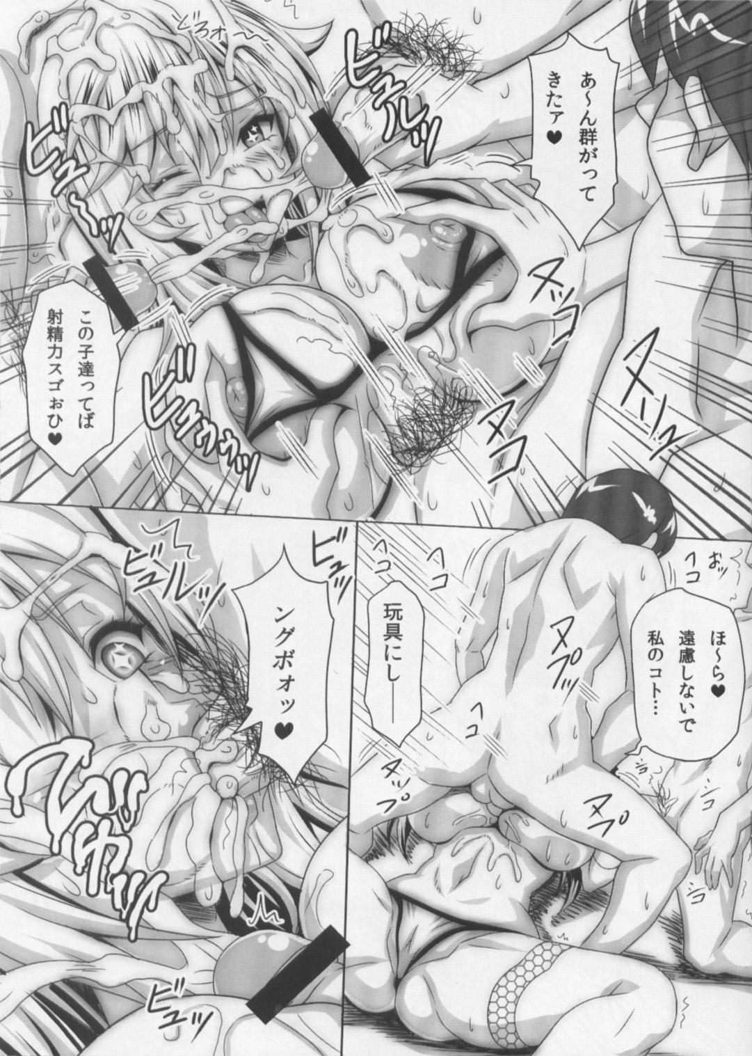 Toaru Hentai Musume no Chou White Out Hou 5