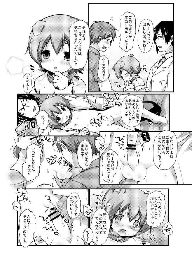 Goshujin-sama Anone 9